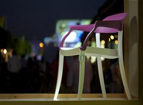 casafekra | strass collection by archirivolto design
